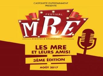 mre-festival