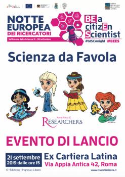 locandina_principesse_ricercatrici