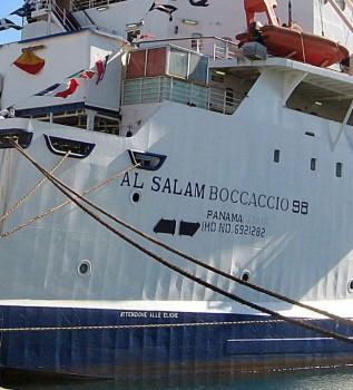 nave-al-salam-2