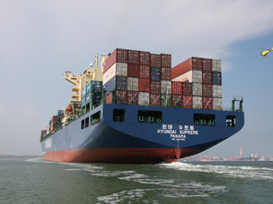 porto di venezia ss