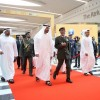 International Defence Exhibition and Conference IDEX